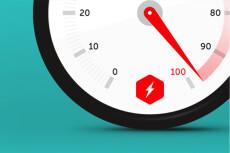 Технический аудит для SEO продвижения позиций сайта в поисковиках 11 - kwork.ru