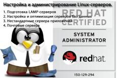 Настройка https для вашего сайта 3 - kwork.ru