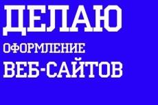 Сделаю баннер для YouTube 5 - kwork.ru