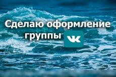 Оформление для канала на  YouTube 2 - kwork.ru