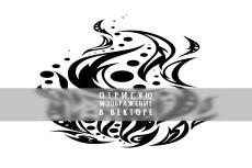 Нарисую эскиз тату, узор 27 - kwork.ru