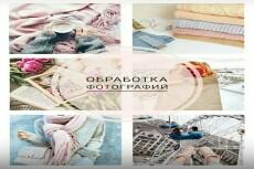 Пишу портрет по фотографии 26 - kwork.ru