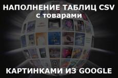 Найду, подберу, отредактирую картинки 4 - kwork.ru