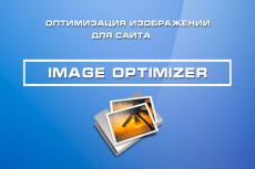 Готовый одностраничный сайт Изготовление тентов 17 - kwork.ru