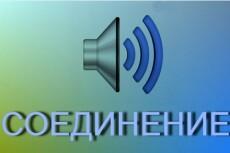 собираю видео из разбитых кадров 4 - kwork.ru