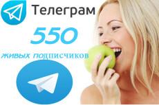 Установлю 30 приложений или игр с Play Market + комментарии 35 - kwork.ru