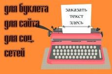 макет для полиграфии 4 - kwork.ru