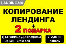 Разработаю личный кабинет быстро и качественно на MVC структуре 30 - kwork.ru