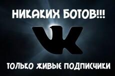 """Сделаю сайт """"Под ключ"""" + Интернет Магазин 5 - kwork.ru"""