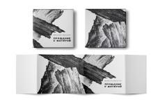 Нарисую иллюстрации к рассказам или концепт-арт в графике 29 - kwork.ru