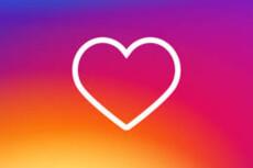 5000 русских подписчиков в Инстаграм. Раскрутка в instagram 9 - kwork.ru