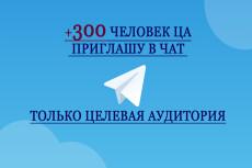 Оставим Ваш комментарий с ссылкой на 400 тыс. сайтах 3 - kwork.ru