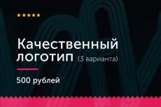 сделаю дизайн-макет визитки 4 - kwork.ru