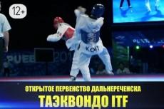 html5 баннер 5 - kwork.ru