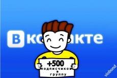 подберу хэштеги для ваших постов 3 - kwork.ru