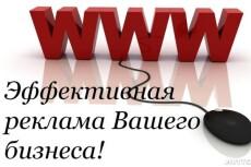 Наберу текст качественно и быстро 3 - kwork.ru
