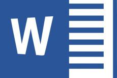 Транскрибация ваших материалов 4 - kwork.ru