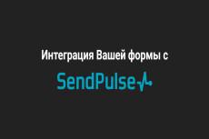 Квиз лендинг с нуля. Quiz лендинг 103 - kwork.ru