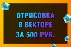 дизайн листовки А5 6 - kwork.ru
