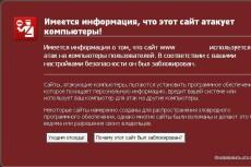 Предлагаю анимированные страницы ошибки 404 5 - kwork.ru