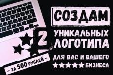 Создам 6 иконок для сайта 6 - kwork.ru