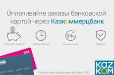 установлю Google Analytics на сайт 5 - kwork.ru