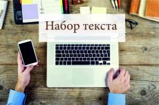 Оформление работ по ГОСТу 17 - kwork.ru