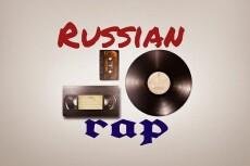Напишу стихи для песни 10 - kwork.ru