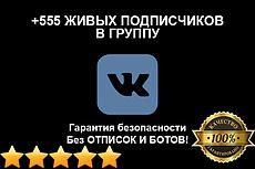 Создам логотип для любой цели 32 - kwork.ru