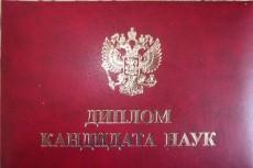 Сдам бухгалтерскую отчетность 3 - kwork.ru
