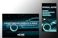 продвижение бизнеса в Instagram 3 - kwork.ru