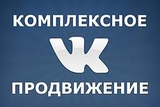 1000 ретвитов в Твиттер 15 - kwork.ru