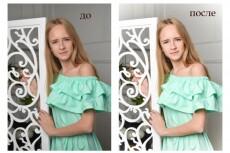 2 баннера для соцсетей 4 - kwork.ru
