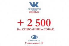 40 постов для вашей группы ВКонтакте 6 - kwork.ru