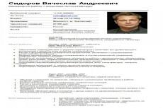 Оформлю курсовые и рефераты согласно ГОСТ 18 - kwork.ru