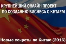 Сам себе риэлтор. Схема сделки с недвижимостью 2016 3 - kwork.ru