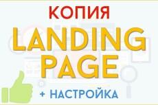 подготовлю текстовый вариант Ваших аудио- и видеофайлов, изображений 4 - kwork.ru