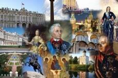 напишу любой стих на любую тему в кратчайший срок 4 - kwork.ru