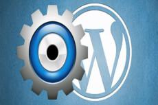 Выполню задачи с сайтом на Cms WordPress 5 - kwork.ru