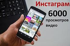 Верстка лендинга из PSD в Wordpress 9 - kwork.ru