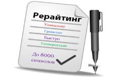 Срочное редактирование PDF и всех графических файлов, форматирование 17 - kwork.ru