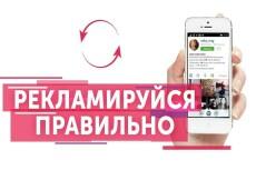 Сделаю качественный логотип по шаблону за 20 минут 23 - kwork.ru