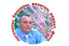 Вставлю текстовые надписи в ваши 3 изображения 8 - kwork.ru