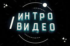 Создам качественный видеоролик 22 - kwork.ru