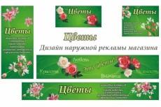 Дизайн обложки для ВК 38 - kwork.ru