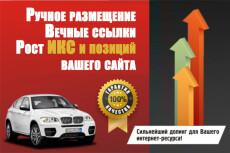 50 качественных соцсигналов. Ручная работа 9 - kwork.ru