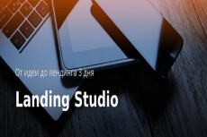 Озвучу тренинг, книгу, сказку, рекламу, презентацию, видео 5 - kwork.ru