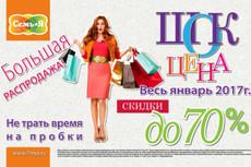 Шаблоны mock-up для дизайнера 53 - kwork.ru