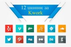 Дизайн наружной рекламы 240 - kwork.ru