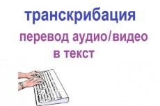 создам текст 3 - kwork.ru